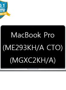 [중고]중고노트북 / 애플/ macbook Pro 15인치 /ME293KHA CTO MGXC2KH