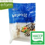 [이팜] 바다사랑 네모명태살(강정용)1kg