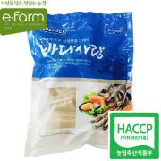 [이팜] 바다사랑 네모명태살(전용)1kg