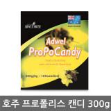 호주 프로폴리스 캔디 300g(100개) 마누카벌꿀 사탕 목캔디