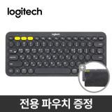 [로지텍코리아정품] 로지텍 블루투스 멀티 디바이스 키보드 K380 블랙