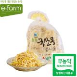 [이팜] 무농약 콩나물(국내산)300g