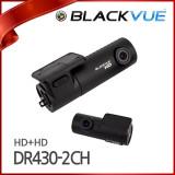 [피타소프트] 블랙뷰 DR430-2CH (16GB) HD+HD 30fps