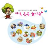 [피콕] 매직퐁퐁물티슈_그림우물