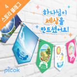[피콕] 스토리플래그_천지창조