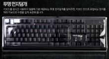 NKEY-K5 시리즈용 투명 먼지덮개(블리스터)