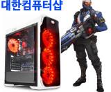 i7-7700/7700K 8GB(선택16G/SSD240GB)조립PC특가모음USB메모리삼성모니터24 27공유기