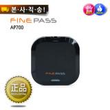 [파인패스] AP700 유선하이패스/RF방식/소비자개통/유심전용하이패스