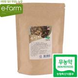 [이팜] [예약상품 D-2] 무농약 우엉차(80g/국산)
