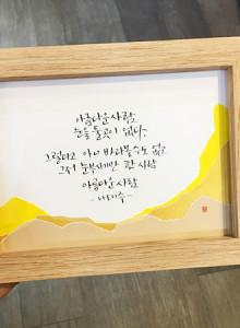 [컬쳐워크] 딥펜 캘리그라피 클래스 이용권