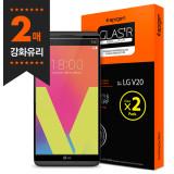슈피겐 LG V20 강화유리 글라스tR슬림(2매)