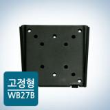 카멜마운트 WB-27B TV/모니터 벽걸이브라켓,거치대,베사(VESA) 50mm/75mm/100mm
