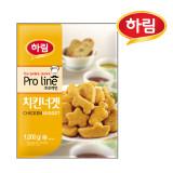 하림 프로라인 치킨너겟 1kg / 별모양 하트모양 등 눈이 즐거운 치킨요리