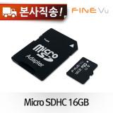 [T9Vu/T시리즈/크리스탈/Solid500/Solid300R/XQ200전용]16GB Micro SD카드 및 어댑터