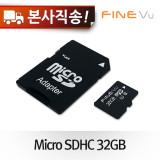 [T9Vu/T시리즈/크리스탈/Solid500/Solid300R/XQ200전용]32GB Micro SD카드 및 어댑터