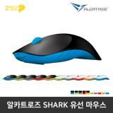 알카트로즈 SHARK USB 유선 마우스/마우스 패드 증정