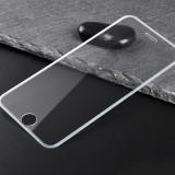 아이폰7/7플러스 3D 풀커버 실리콘 엣지 강화유리 방탄필름