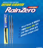 [카렉스]레인제로 유로와이퍼 350mm~650mm