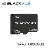microSD CARD (32GB) 블랙뷰 블랙박스 전용