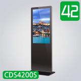 42인치 스탠드형DID CDS4200S 디지털사이니지