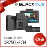 [무료출장장착지원] 차량용 블랙박스 블랙뷰 LCD DR750L-2CH (32GB) 4인치 LCD Full HD 2채널 1920x1080@ 30Fps
