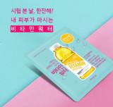 [롭스] 엔시아 애프터 시험 비타민 워터팩 [파격할인]