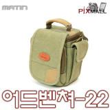 매틴 어드벤쳐-22 M9721 카메라/미러리스/소형캠코더가방 숄더백 그린 (어드벤쳐-22 M9721)