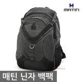 매틴 닌자 백팩 블랙 M7483 카메라가방/DSLR가방 등백 (닌자 백팩 블랙 M7483)