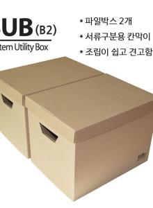 디쏘스/ SUB(B2) /서류정리함 파일수납박스
