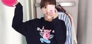 [임블리][핑크팬더정품] 꽃을든핑팬 맨투맨/프린팅맨투맨/라운드/기모맨투맨/루즈핏