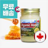 캐나다 유기농 꿀 500g