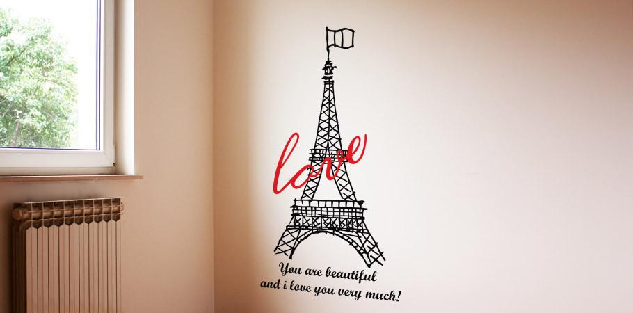 [Yello cat] 사랑해 파리