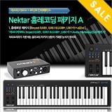 Nektar 홈레코딩 패키지 A [Nektar 마스터 키보드 + a22XT 오디오인터페이스], LX+ 선택시 페달 증정, 20%할인 이벤트