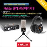 20%할인에 사은품까지~ Nektar 홈레코딩 패키지 B [오디오인터페이스 + 콘덴서마이크 + 모니터헤드폰] MasterKey 25 증정이벤트