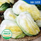 농협 절임배추 20kg 10kg HACCP인증