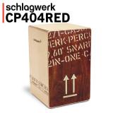 슐락베르크 카혼 CP404Red 2inOne, Snare Cajon Large (가방 포함)