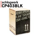 슐락베르크 카혼 CP403Black 2inOne Snare Cajon Medium (미디움 사이즈) (가방 포함)