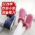 바닐라슈 [한정수량★깜놀특가] ((22097)) 하블리 솜털 어그 패딩부츠(3cm)