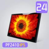 DID 광고용모니터 PF2410IPS 대형디지털액자 서브모니터 디지털사이니지
