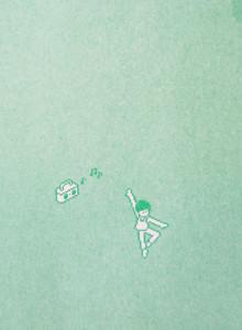 [까치당] 리소그라피 포스터 '춤추는 언덕'
