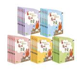 세 마리 토끼 잡는 독서 논술 시리즈