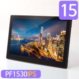 카멜 15형 PF1530IPS 디지털액자/광고용/서브모니터/FullHD ips패널탑재