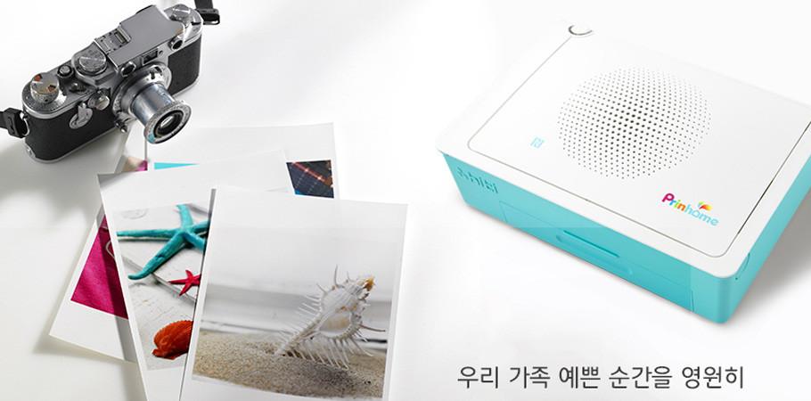 프린홈 포토프린터 우리 가족 전용 사진관/고화질 WIFI 무선 프린트(4X6사이즈)/정확한 색 재현력