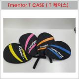 Tmentor 라켓 천 케이스 T CASA (T케이스) - 탁구라켓을 보호하기 위한 가장 기본적인 탁구라켓 케이스