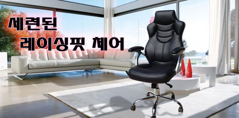 [그린하우스] SS세티모 사장님의자 사무용의자