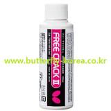 버터플라이 프리 책 2 - L (FREE CHACK Ⅱ - L ) - 러버 수성 접착제