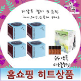 [본사정품] 순수 더 살롱 컬러 염색약 4+1
