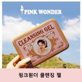 천연무자극 클렌징젤 3g X 50EA 올인원클렌징젤 핑크원더