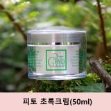 크로아티아크림 초록크림 50ml 김희애크림 피토 Phyto