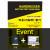 미용사(일반)필기교재+동영상 수강권 - 헤어국가자격증 필기